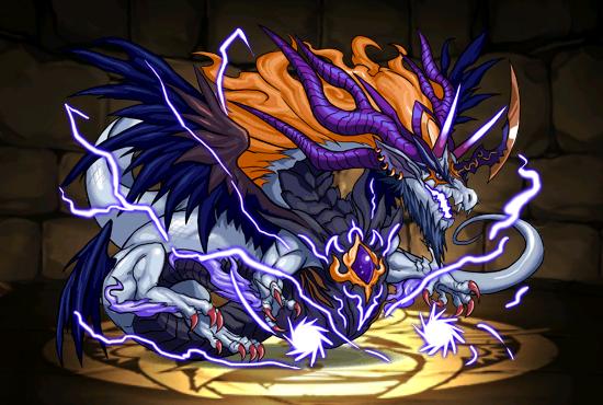 Dark Shining Divinegon