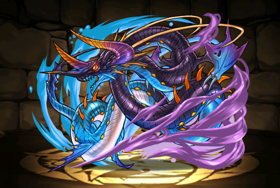 Dark Ice Leviathan