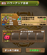 Cho kakusei ss05