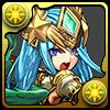 響杖の星天使・ルミエル