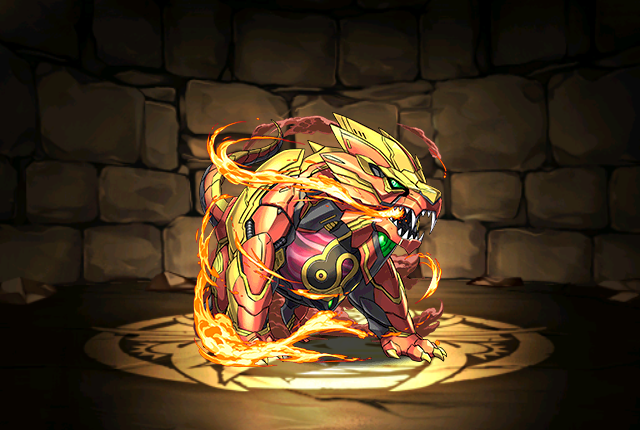 獅子の鉄星龍・レオ