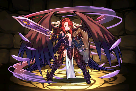 War Deity Dark Minerva