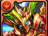 Fire Orb Change