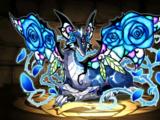 Blue Flower Dragon