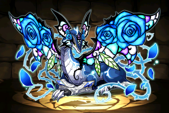 Blue Flower Dragon, Starling