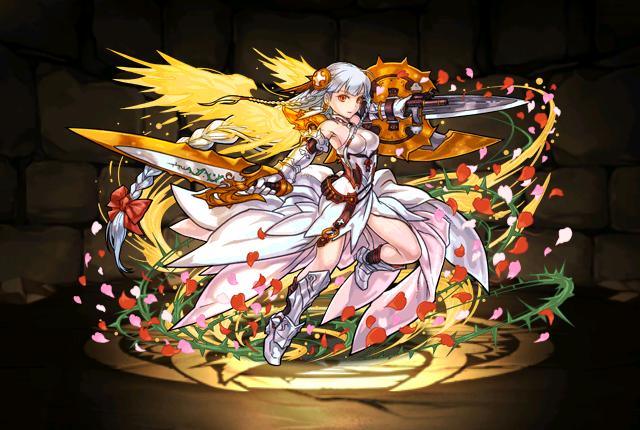 女神降臨!