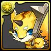 Yellow Sky Fruit, Lemon Dragon