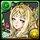 No.3327  妖精森の女王・ティターニア(妖精森之女王・蒂塔妮雅)