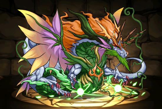Green Shining Divinegon