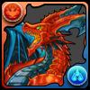 Omega Blue Skydragon Nirai Kanai