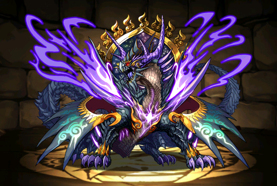 Evil Darkdragon Vritra