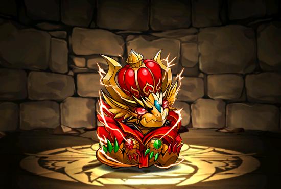 Super king gold metal dragon organon para que serve esse remedio