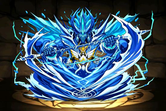 Awoken Neptune