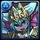 No.476  Hellice Frost Demon