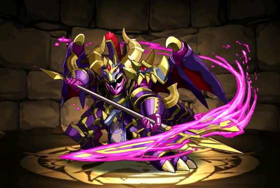 Chaos Dragon Knight