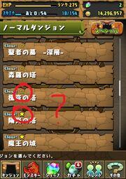 Screenshot 2014-09-03-22-06-22.jpg