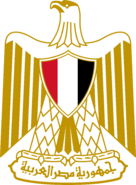 Coat of arms of Egypt (Official)