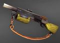 Buck Weapon Mesa Shotgun Icon.png