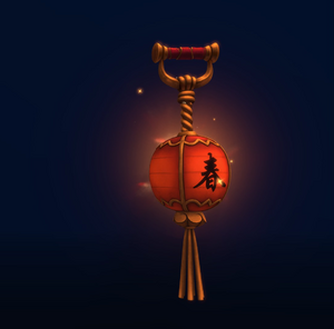 Seris Weapon Madame's Fortune.png