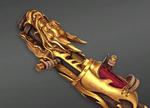 Ash Weapon Ronin's Roar Icon.png