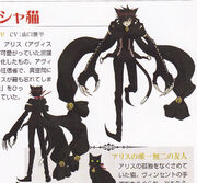 Cheshire Anime design.jpg