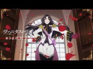TVアニメ『ヴァニタスの手記』次回予告:第3話「Archiviste―血を暴く牙―」
