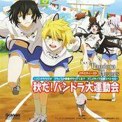 List of Soundtracks & Drama CDs   Mochizuki Jun Wiki   Fandom
