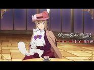 TVアニメ『ヴァニタスの手記』ショートPV第7弾:かわいい生き物 編