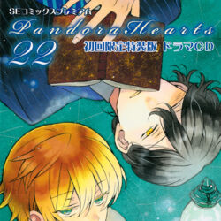 Category:Drama CD   Pandora Hearts Wiki   Fandom