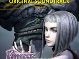 Panzer Dragoon Orta (Original Soundtrack) Digital Version