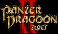 PanzerDragoonZweiLogo.png