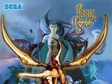 Panzer Dragoon Saga (Original Soundtrack) Digital Version