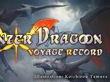 Panzer Dragoon Voyage Record