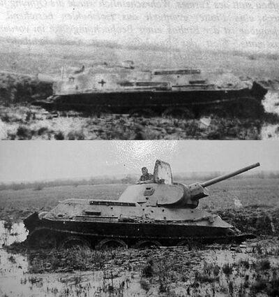 -fake- Sturmgeschütz T-34.jpg