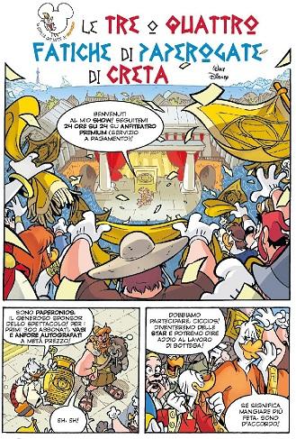 Le tre o quattro fatiche di Paperogate di Creta