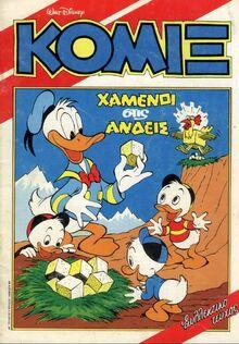 Komix1.jpg