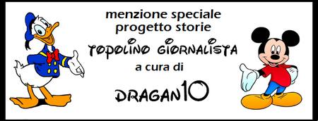 Premio menzionespeciale2014.png
