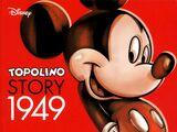 Topolino Story