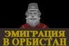 Obrinspector