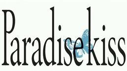 Paradise-Kiss-logo.jpg