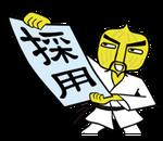 Line Sticker Tamanegi 30
