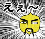 Line Sticker Tamanegi 4