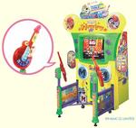 Namco Arcade Cabinet ad