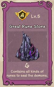 Rune Stone 5.png