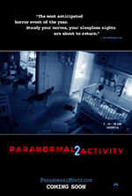 Paranormal Activity 2 Portal.jpg
