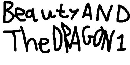 Beauty and The Dragon (TheLastDisneyToon Style)