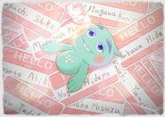 Soul disney pixar 22 by natsukijun07 deae7v6-pre