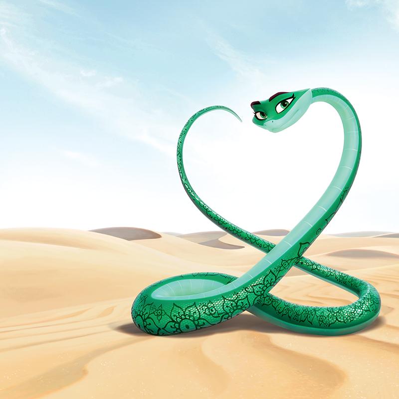 Eva (Sahara)