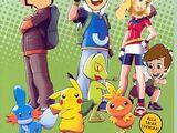 Pokemon Advanced Generation (1701Movies Human Style)