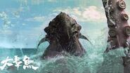 Big-Octopus-movie-film-sci-fi-horror-2020-Chinese-大章鱼-2